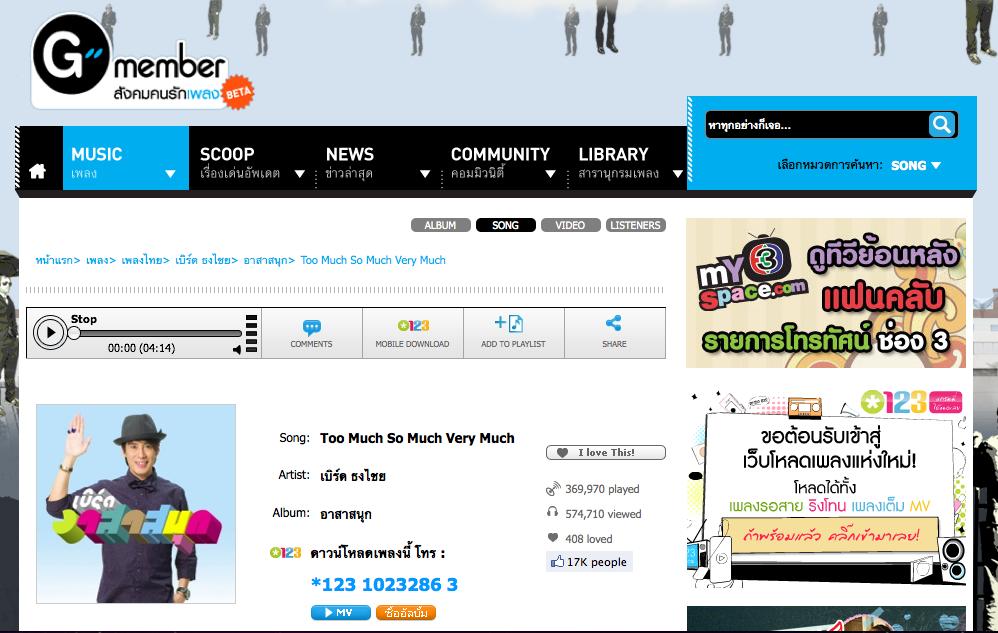 Screen shot 2011-02-19 at 11.36.31 AM