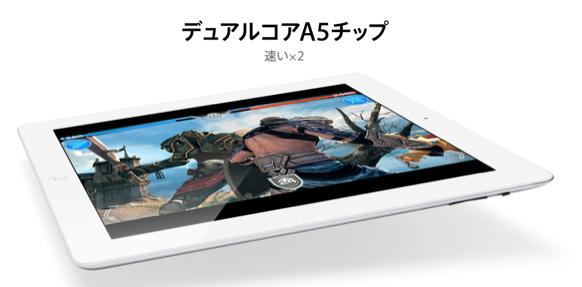 iPad-2-in-japan