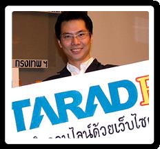 tarad_logo
