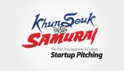 KhunSeukSamurai_Final_logo