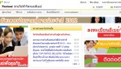 ebay_thailand