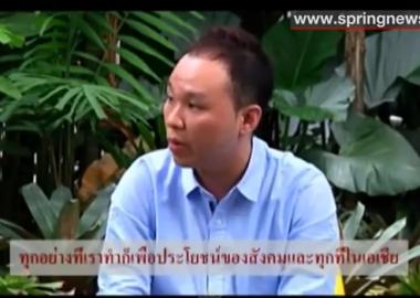 thailandcando-gabriel