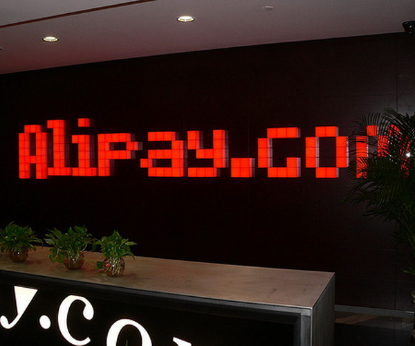 alipay_front