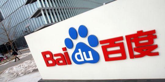 baidu-logo-building