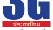 thailand-3g-auction