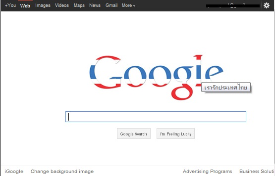 googleThai