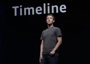 ภาพจาก http://time2hack.blogspot.com