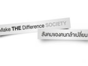 logo-make-the-difference