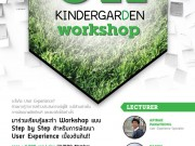UX_workshop