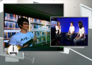 AIS-startup2