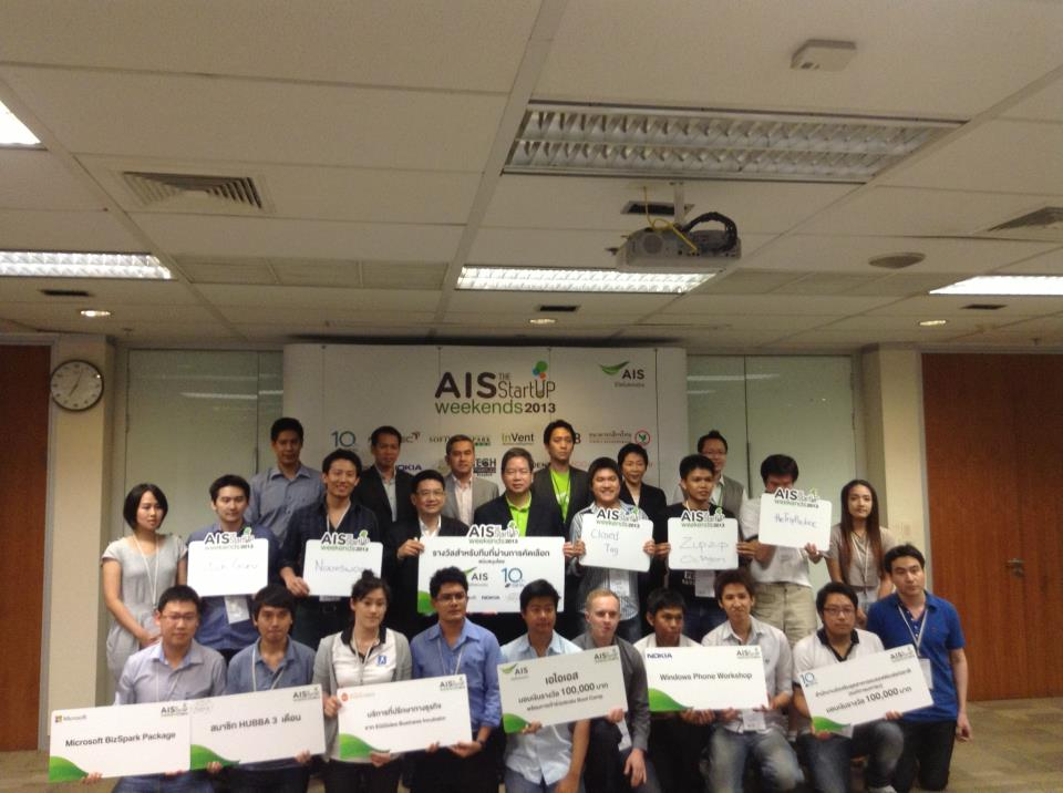 AIS_the_Startup2