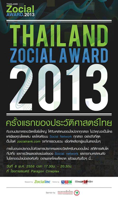 thailand-zocial-award2013