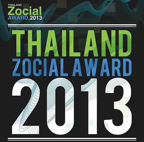 zocial-award2