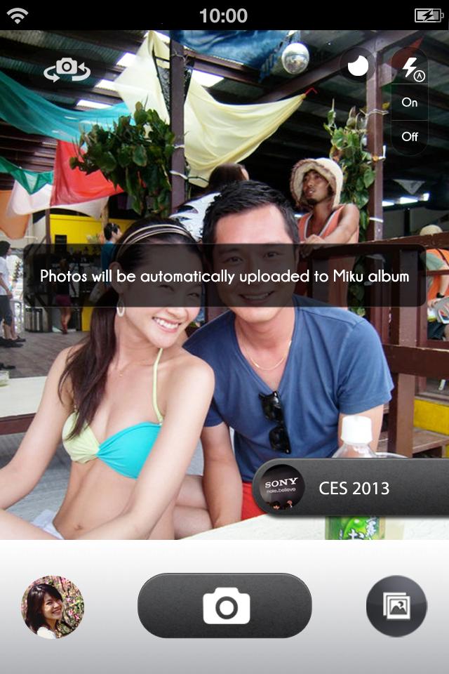 1. Camera Screen