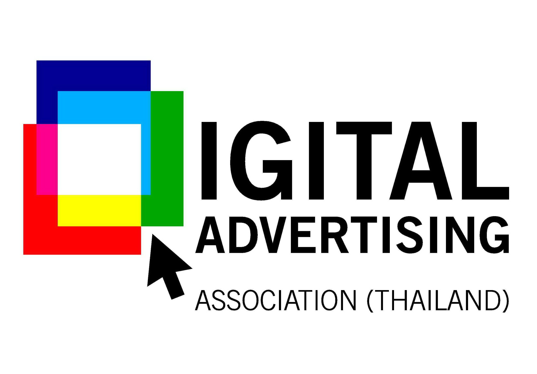 DAAT-logo