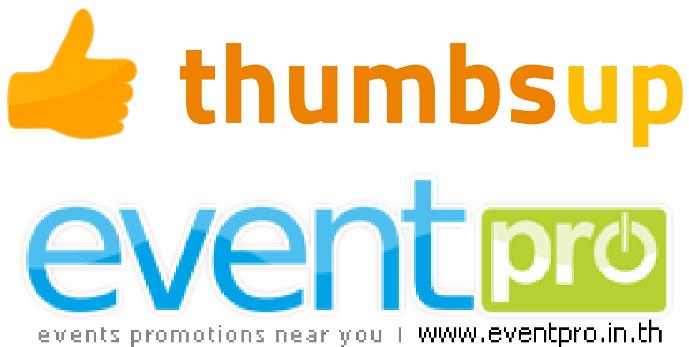 thumbsup-eventpro