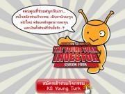 facebook-app-apply-investor-ks-young-terk