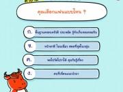 facebook-app-question-investor-ks-young-terk