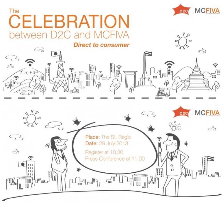 D2C_MCFIVA