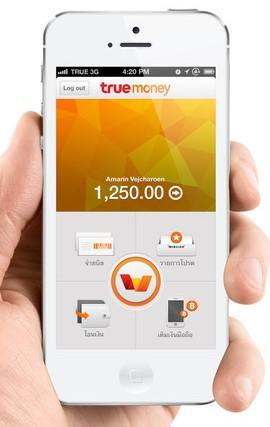 truemoney-wallet-title