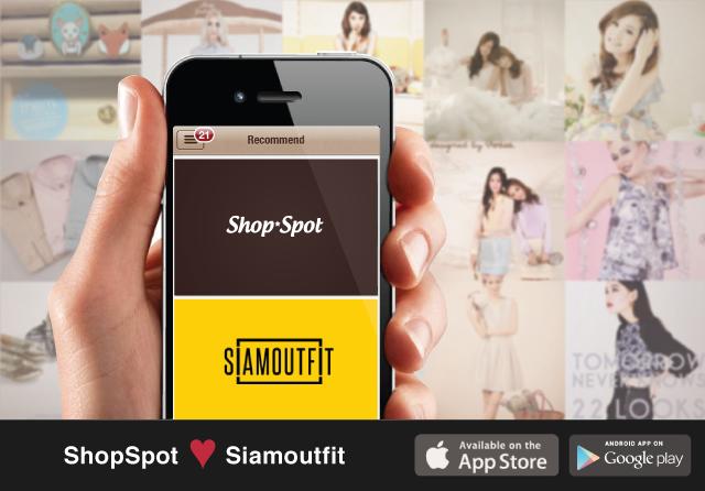 PR_ShopSpotSiamoutfit