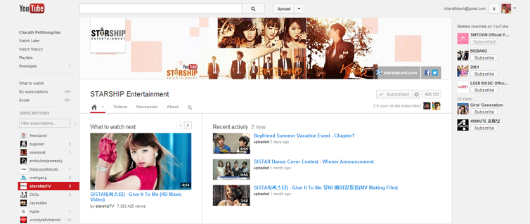 youtube-starship