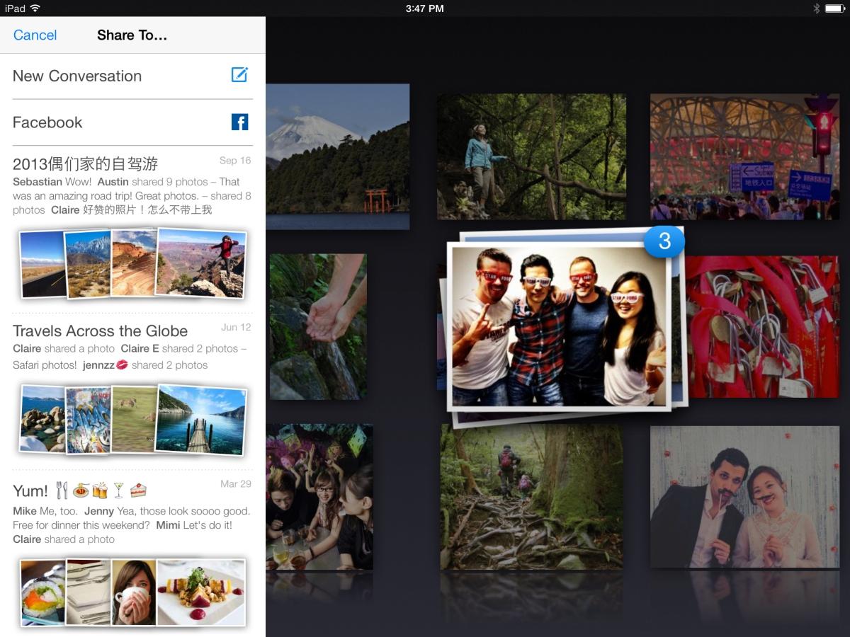 Baidu-screenshots2