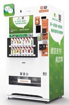 WeChat-vending
