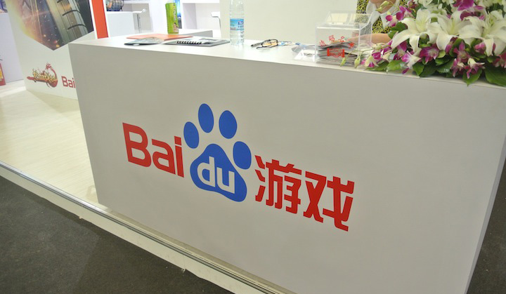 Chinajoy-baidu-mobile-games