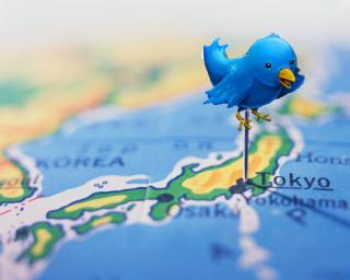 TwitterJapan