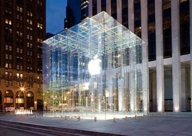 apple-store-fifth-avenue