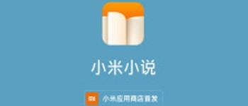 xiaomi-novel-logo-350x150