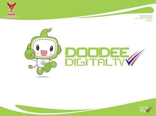 digital-tv-ntbc