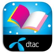 dtac_readever