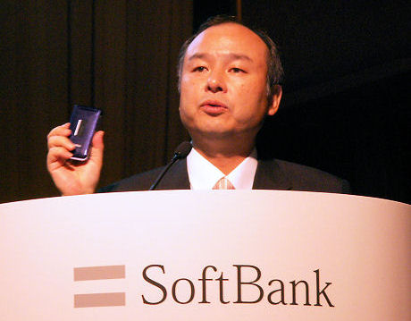 soft-bank