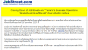 jobstreet-close1