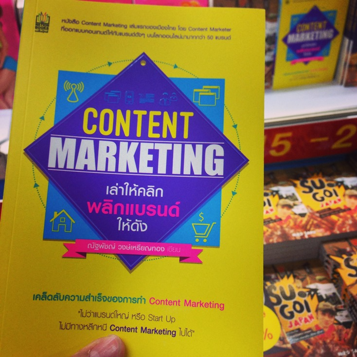 content-marketing-nuttaputch