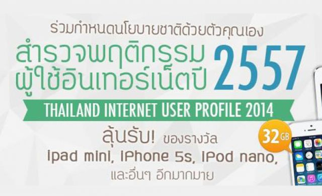 13986741692218-640x390x1