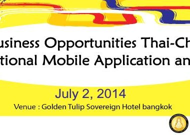 Business_Opportunities_Thai_China
