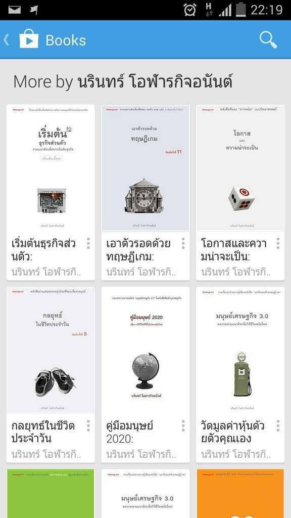 narin_books