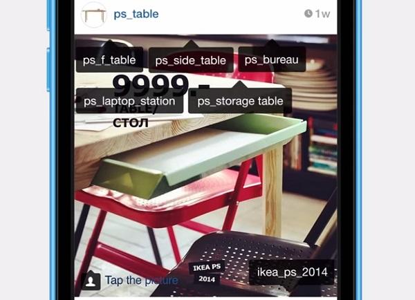 IkeaInstaWeb2