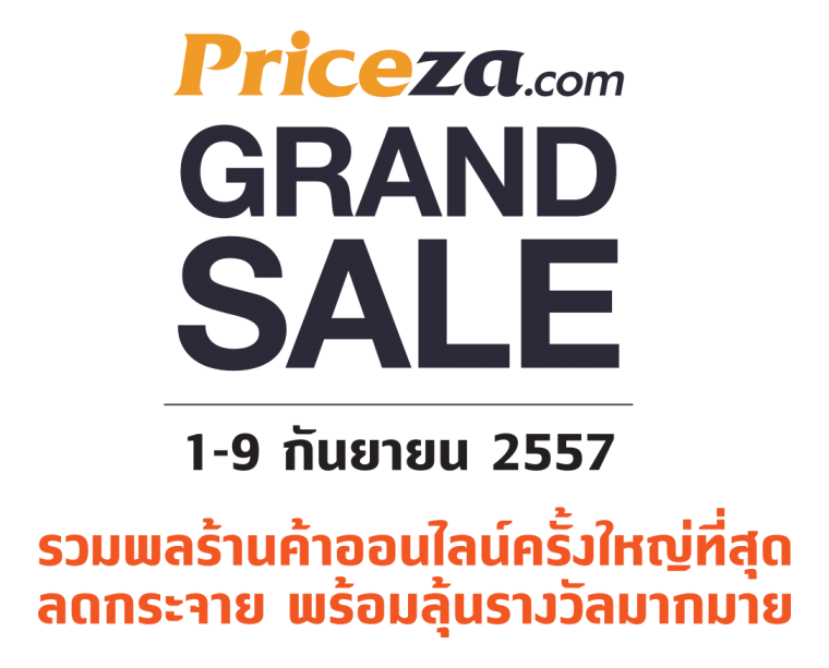 Logo_PricezaGrandSale