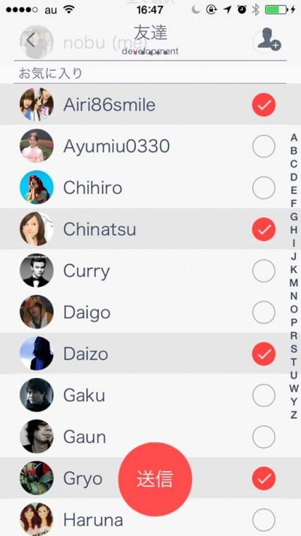 new_friend_list