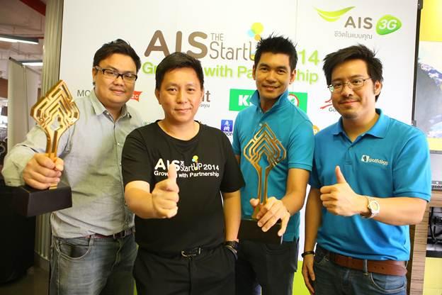 AIS ร่วมแสดงความยินดีทีม Golfgidd และ StockRadars ได้รับรางวัล Thailand ICT Award