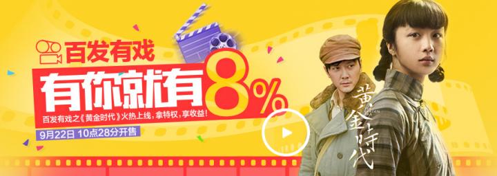 baidu-finance-movies-720x256