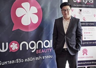 Wongnai Beauty Even 01_10_14_0020