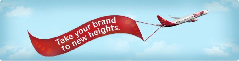 advertise_withus_banner