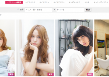 Beauty-Collection-720x354