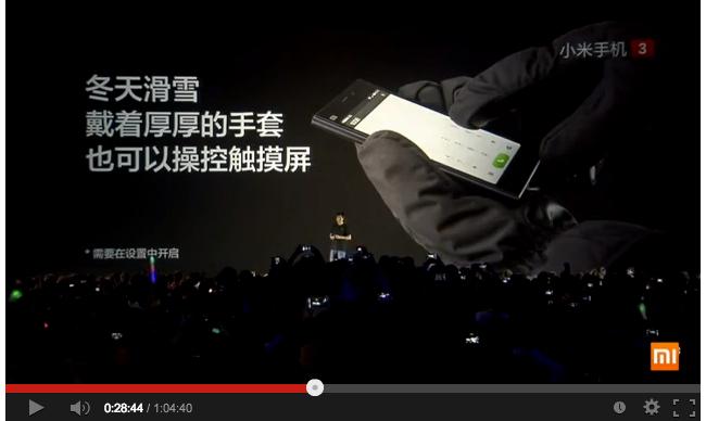 watch-xiaomi-2013-event-english