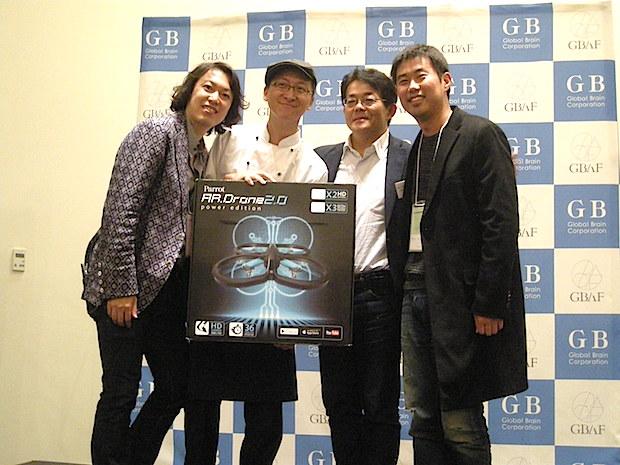 iChef ชนะการแข่งขัน Global Brain Alliance Forum 2014 ประเทศญี่ปุ่น